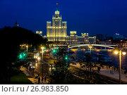 Купить «Москва, Сталинская высотка на Котельнической набережной вечером.», эксклюзивное фото № 26983850, снято 9 сентября 2017 г. (c) Андрей Дегтярёв / Фотобанк Лори