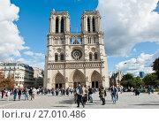 Купить «Многочисленные туристы рядом с собором Парижской Богоматери (Нотр-Дам-де-Пари; Notre Dame de Paris) в солнечный день. Париж. Франция», фото № 27010486, снято 15 сентября 2017 г. (c) Екатерина Овсянникова / Фотобанк Лори