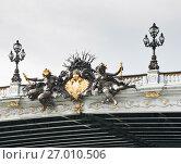 Купить «Фрагмент моста Александра III (Pont Alexandre III). Париж. Франция», фото № 27010506, снято 16 сентября 2017 г. (c) E. O. / Фотобанк Лори
