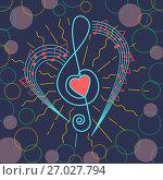 Купить «background of musical treble clef», иллюстрация № 27027794 (c) Седых Алена / Фотобанк Лори