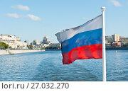 Вид на здание МИД. Москва-река. Москва. Россия (2017 год). Редакционное фото, фотограф E. O. / Фотобанк Лори