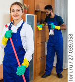 Professional young cleaners cleaning and dusting. Стоковое фото, фотограф Яков Филимонов / Фотобанк Лори
