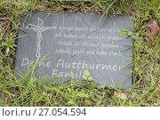 Купить «Мемориал Второй ударной армии в деревне Мясной Бор, могила немецкого солдата», эксклюзивное фото № 27054594, снято 25 мая 2017 г. (c) Дмитрий Неумоин / Фотобанк Лори