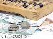 Купить «Российский рубль, бумажные купюры и старые счеты. Бизнес- натюрморт», фото № 27059154, снято 5 октября 2017 г. (c) Наталья Осипова / Фотобанк Лори