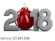 Купить «2018 new year. Isolated 3D illustration», иллюстрация № 27061838 (c) Ильин Сергей / Фотобанк Лори