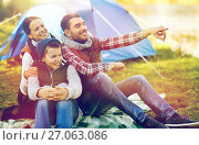 Купить «happy family with tent at camp site», фото № 27063086, снято 27 сентября 2015 г. (c) Syda Productions / Фотобанк Лори