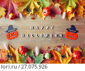 Купить «Halloween background. Happy Halloween letters with seasonal leaves and smiling jack decorations as symbols of Halloween», фото № 27075926, снято 11 октября 2017 г. (c) Зезелина Марина / Фотобанк Лори