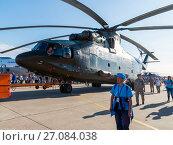 Купить «Zhukovsky, Russia - July 24. 2017. Russian heavy multipurpose transport helicopter Mi 26 at international aerospace show MAKS 2017», фото № 27084038, снято 22 июля 2017 г. (c) Володина Ольга / Фотобанк Лори
