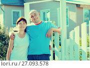 Купить «happy couple», фото № 27093578, снято 5 июня 2011 г. (c) Яков Филимонов / Фотобанк Лори