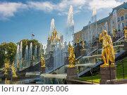 Купить «The Grand cascade fountain in autumn Sunny day on 28 September 2017 in Peterhof, Russia», фото № 27095006, снято 28 сентября 2017 г. (c) Валерий Смирнов / Фотобанк Лори