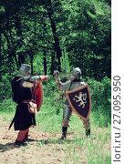 Купить «knights in armor is fighting», фото № 27095950, снято 5 июня 2010 г. (c) Яков Филимонов / Фотобанк Лори