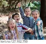 Купить «Happy little friends in city park», фото № 27102750, снято 23 марта 2018 г. (c) Яков Филимонов / Фотобанк Лори