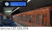 Купить «Train leaving underground station in Helsinki, Finland», видеоролик № 27103374, снято 7 января 2017 г. (c) Данил Руденко / Фотобанк Лори