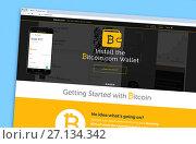 Купить «The Bitcoin website homepage on a monitor screen», фото № 27134342, снято 22 октября 2017 г. (c) FotograFF / Фотобанк Лори