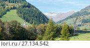 Купить «Панорама альпийских гор у городка Реннвег-ам-Качберг. Каринтия, Австрия», фото № 27134542, снято 11 октября 2017 г. (c) Bala-Kate / Фотобанк Лори