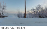 Купить «Motion video panorama of Altai village Semiletka with traditional russian country houses in winter season», видеоролик № 27135178, снято 1 февраля 2017 г. (c) Serg Zastavkin / Фотобанк Лори