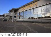 Купить «Краснодар. Аэропорт Пашковский», эксклюзивное фото № 27135918, снято 1 октября 2017 г. (c) Яна Королёва / Фотобанк Лори