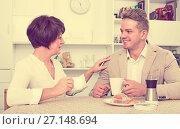 Купить «Man and woman with cups», фото № 27148694, снято 16 октября 2018 г. (c) Яков Филимонов / Фотобанк Лори