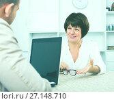 Купить «Journalist communicates with the wealthy woman», фото № 27148710, снято 19 октября 2018 г. (c) Яков Филимонов / Фотобанк Лори