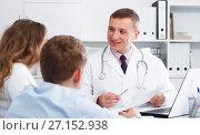 Купить «Consultation with doctor», фото № 27152938, снято 28 марта 2017 г. (c) Яков Филимонов / Фотобанк Лори