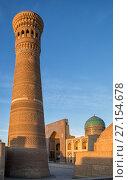 Купить «Kalyan Minaret and Miri Arab Madrasah at sunset. Bukhara, Uzbekistan», фото № 27154678, снято 19 октября 2016 г. (c) Юлия Бабкина / Фотобанк Лори