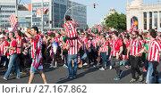 Football Fans of Athletic Bilbao Club (2015 год). Редакционное фото, фотограф Яков Филимонов / Фотобанк Лори