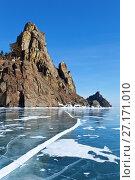 Купить «Озеро Байкал зимой. Вид со льда на красивую скалу Колокольню - природную достопримечательность западного побережья у бухты Песчанки», фото № 27171010, снято 2 марта 2013 г. (c) Виктория Катьянова / Фотобанк Лори