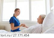 Купить «doctor or nurse visiting senior woman at hospital», фото № 27171454, снято 11 июня 2015 г. (c) Syda Productions / Фотобанк Лори