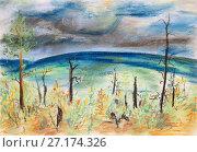 Осенняя тайга. Грозовое небо. Стоковая иллюстрация, иллюстратор Олег Хархан / Фотобанк Лори
