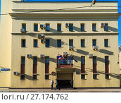 Moscow, Russia - November 2. 2017. Embassy of Kingdom of Thailand in Bolshaya Spasskaya Street. Редакционное фото, фотограф Володина Ольга / Фотобанк Лори