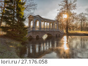 Купить «Marble Bridge, Siberian Marble Gallery in Catherine Park in a sunny frosty autumn morning», фото № 27176058, снято 2 ноября 2017 г. (c) Юлия Бабкина / Фотобанк Лори