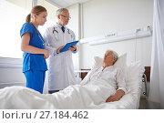 Купить «doctor and nurse visiting senior woman at hospital», фото № 27184462, снято 11 июня 2015 г. (c) Syda Productions / Фотобанк Лори