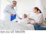 Купить «senior woman and doctor with clipboard at hospital», фото № 27184878, снято 11 июня 2015 г. (c) Syda Productions / Фотобанк Лори