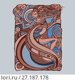 Купить «Beautiful Tribal Woman», иллюстрация № 27187178 (c) Katya Ulitina / Фотобанк Лори