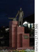 Купить «Памятник В. С. Завойко в Петропавловске-Камчатском», фото № 27197566, снято 30 сентября 2017 г. (c) А. А. Пирагис / Фотобанк Лори