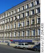 Купить «Пятиэтажный двухподъездный кирпичный жилой дом, построен в 1908 году. Отделение связи № 115035. Кадашёвская набережная, 36, строение 1 . Район Замоскворечье. Город Москва», эксклюзивное фото № 27204430, снято 21 июня 2010 г. (c) lana1501 / Фотобанк Лори