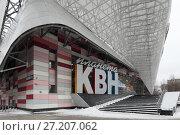 Купить ««Планета КВН», Московский молодёжный центр», эксклюзивное фото № 27207062, снято 18 декабря 2016 г. (c) Дмитрий Неумоин / Фотобанк Лори