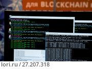 Купить «Монитор c работающими программами по майнингу криптовалют», фото № 27207318, снято 15 ноября 2017 г. (c) Николай Винокуров / Фотобанк Лори