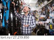 Купить «friendly man in helmet chooses for himself sports bike in bicycle shop», фото № 27219850, снято 21 января 2018 г. (c) Яков Филимонов / Фотобанк Лори