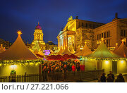 Купить «Christmas market in Berlin», фото № 27221066, снято 12 декабря 2015 г. (c) Sergey Borisov / Фотобанк Лори