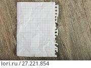 Купить «Torn-off sheet of notebook», фото № 27221854, снято 22 ноября 2017 г. (c) Яков Филимонов / Фотобанк Лори