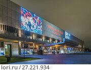 Здание  Третьяковской галереи на Крымском валу (2017 год). Редакционное фото, фотограф Виктор Тараканов / Фотобанк Лори