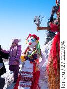 Купить «Russia, Khabarovsk, February 25: Shrovetide, children with a scarecrow symbol of a girl of winter», эксклюзивное фото № 27222094, снято 25 февраля 2017 г. (c) Катерина Белякина / Фотобанк Лори