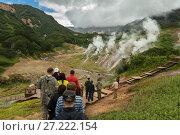 Купить «Tourists on an excursion in the Famous Valley of Geysers. Kronotsky Nature Reserve on Kamchatka Peninsula.», фото № 27222154, снято 12 августа 2016 г. (c) Юлия Машкова / Фотобанк Лори