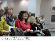 Купить «Открытие выставки в Балашихинской картинной галерее», эксклюзивное фото № 27235182, снято 23 ноября 2017 г. (c) Дмитрий Неумоин / Фотобанк Лори