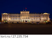 Купить «Здание Мариинского дворца (Законодательное собрание Санкт-Петербурга) майской ночью», фото № 27235734, снято 3 мая 2017 г. (c) Виктор Карасев / Фотобанк Лори