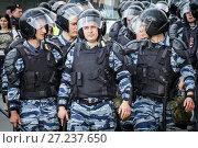 Митинг (2017 год). Редакционное фото, фотограф Дмитрий Зубаркин / Фотобанк Лори