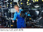 Купить «mechanic examining motorcycle in shop», фото № 27237878, снято 13 декабря 2017 г. (c) Яков Филимонов / Фотобанк Лори