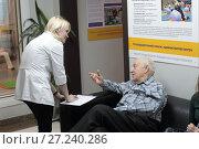 Купить «Пожилой мужчина в, центре доктора Бубновского общается с менеджером», эксклюзивное фото № 27240286, снято 27 ноября 2017 г. (c) Дмитрий Неумоин / Фотобанк Лори