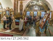 Купить «Венчание в храме великомученика Георгия Победоносца в Грузинах», эксклюзивное фото № 27243562, снято 26 ноября 2017 г. (c) Виктор Тараканов / Фотобанк Лори